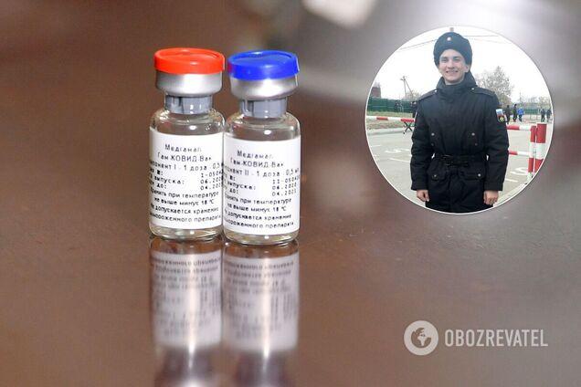 В Крыму военный едва не умер после принудительной прививки от COVID-19