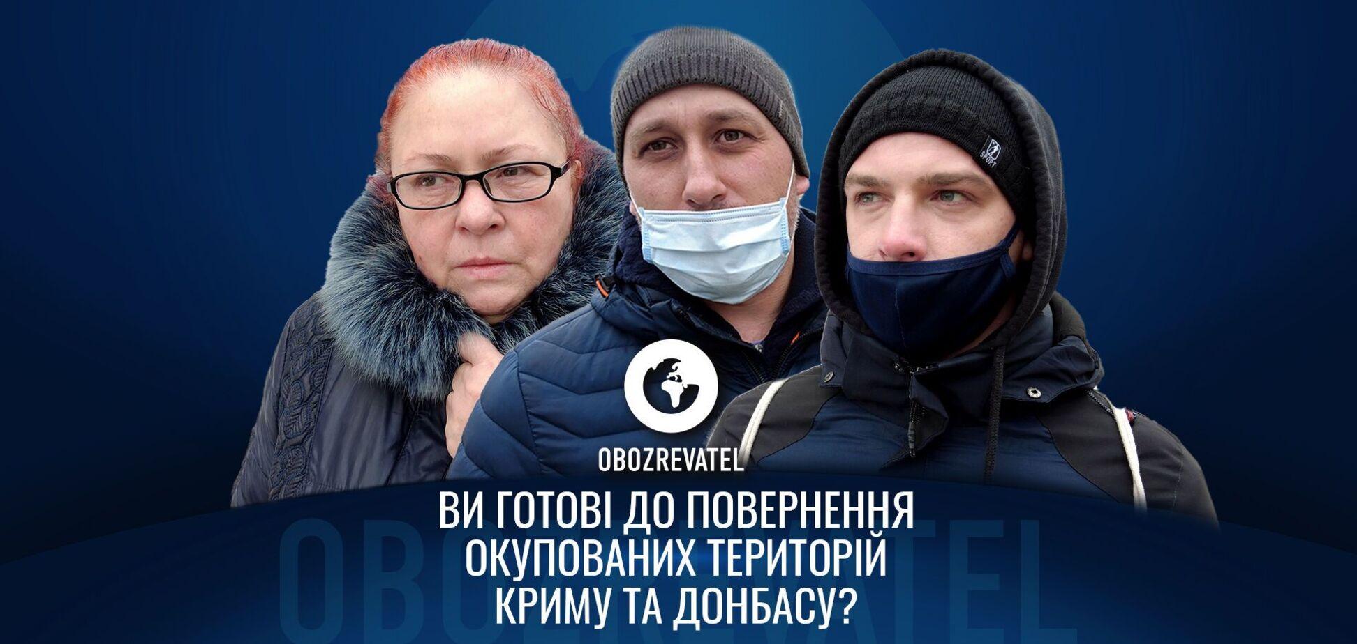 Донбас і Крим - це Україна!