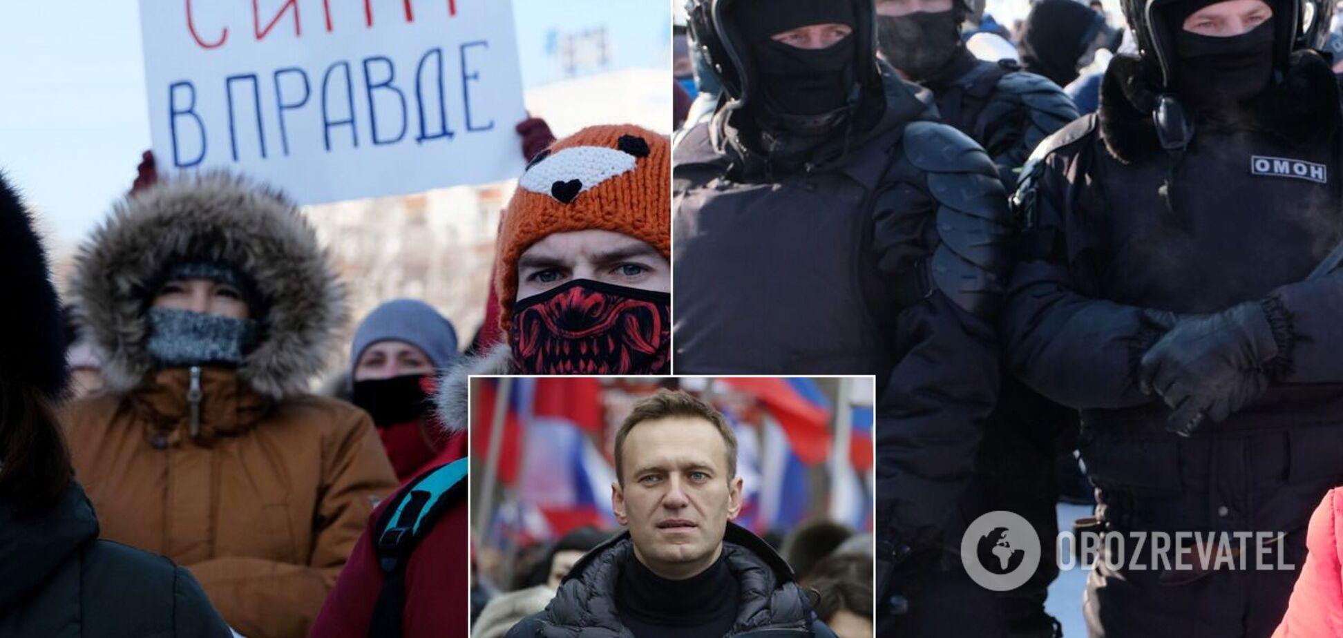 Росія піднялася на акції в підтримку Навального: всі подрообиці. Фото та відео