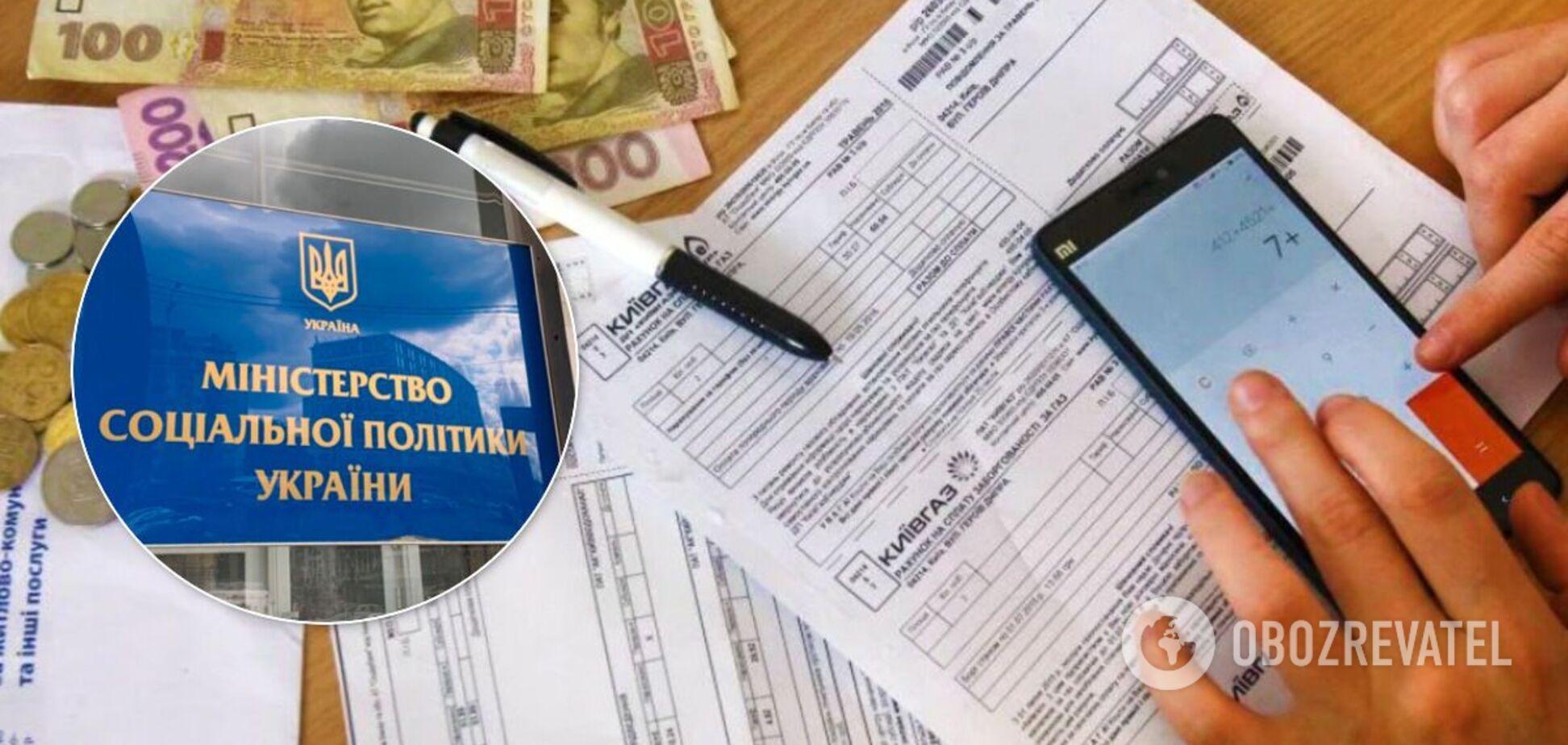 Программу субсидий нужно увеличить до 45 млрд грн