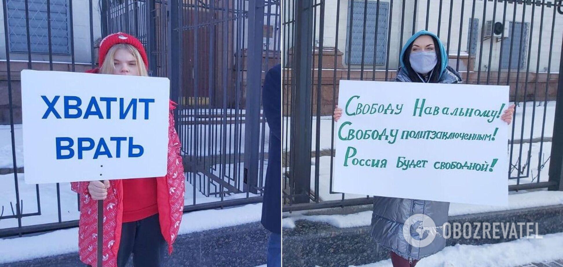 Состоялась акция в поддержку Навального