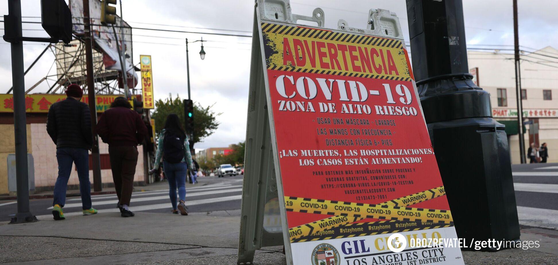 Хроніка коронавірусу в Україні та світі на 23 січня: хворобу подолало майже 71 млн осіб