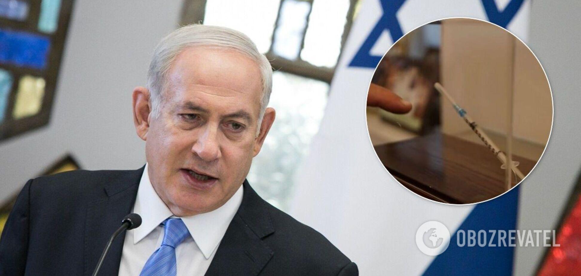 Нетаньяху зробив експонат зі шприца, яким йому кололи вакцину