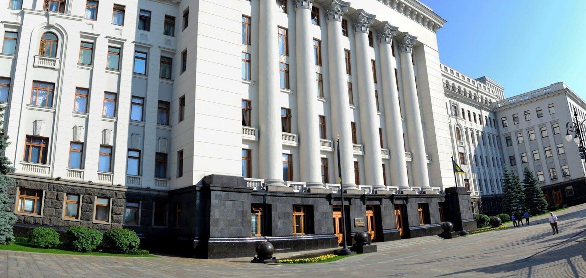 Администрацию президента во времена Владимира Зеленского переименовали в Офис президента