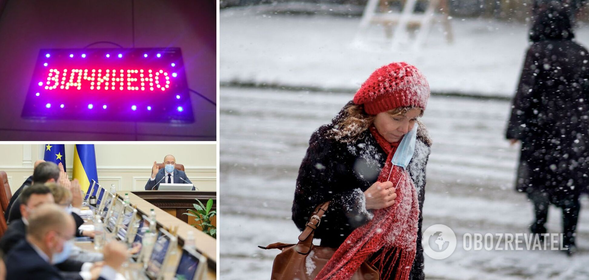 Украина вернулась к адаптивному карантину, локдаун завершен: что запрещено с 25 января