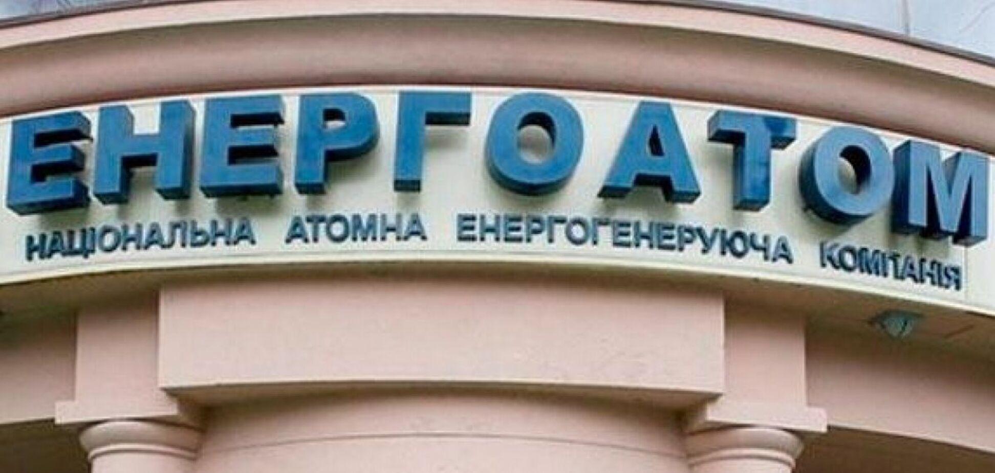 Выпуск гособлигаций для 'Энергоатома' обеспечит ремонт АЭС