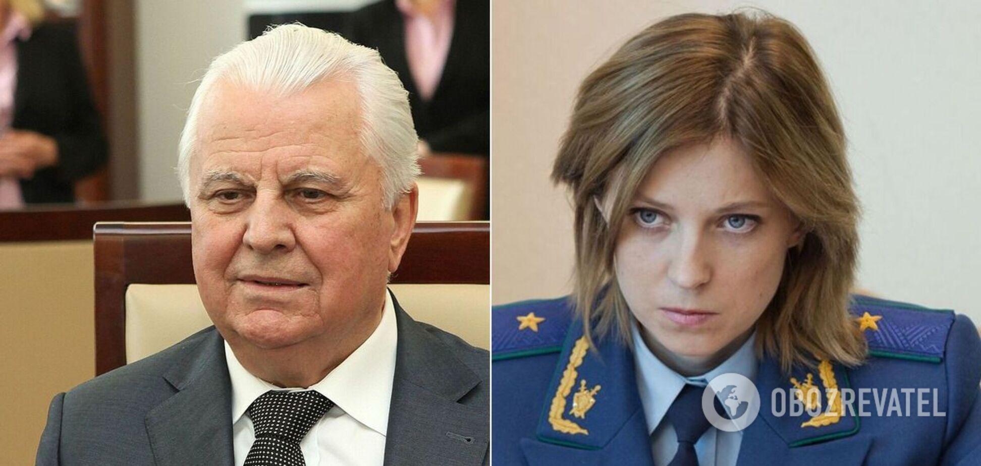 Поклонская вызвалась показать Крым Кравчуку и назвала условие