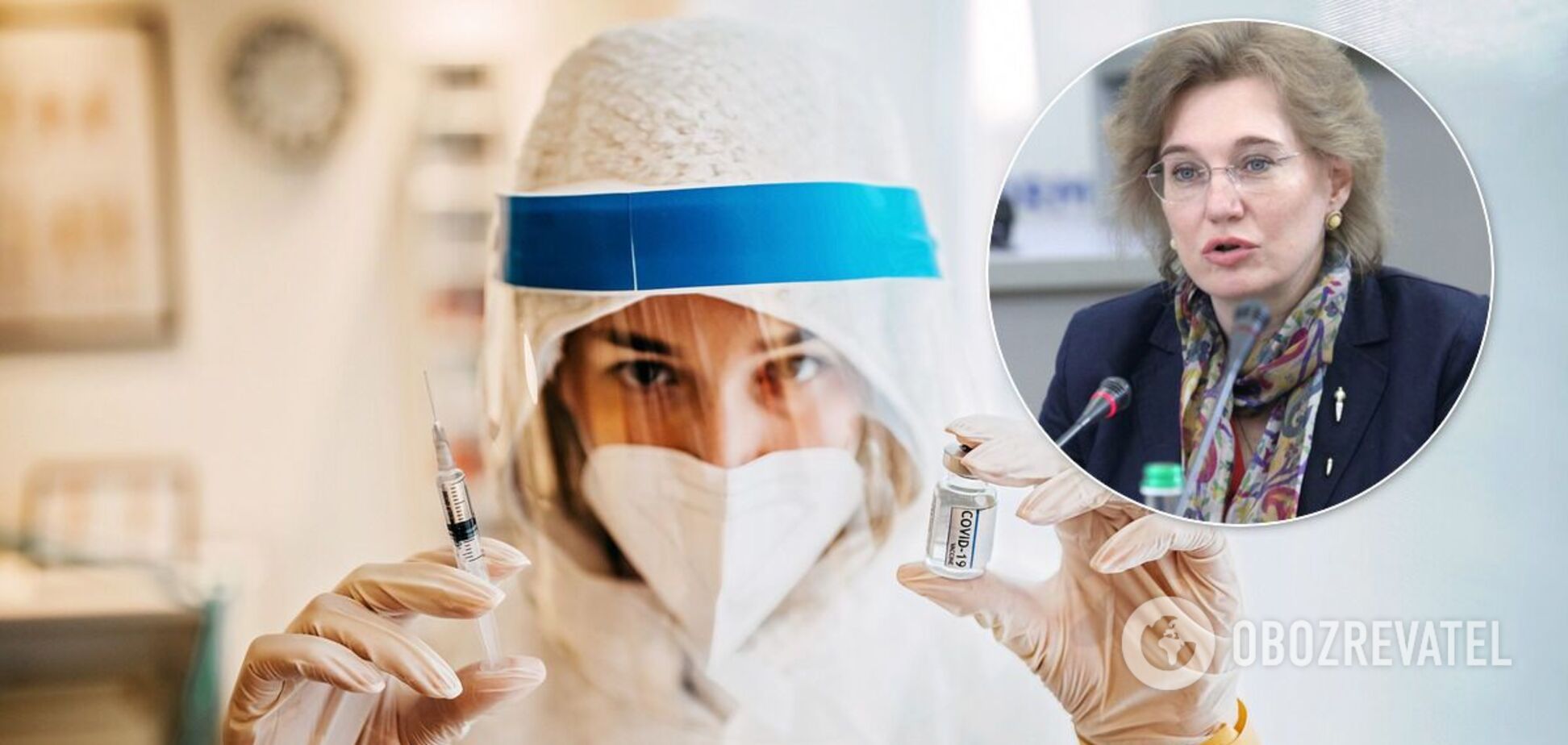 Голубовская объяснила страх украинцев перед вакцинацией против COVID-19