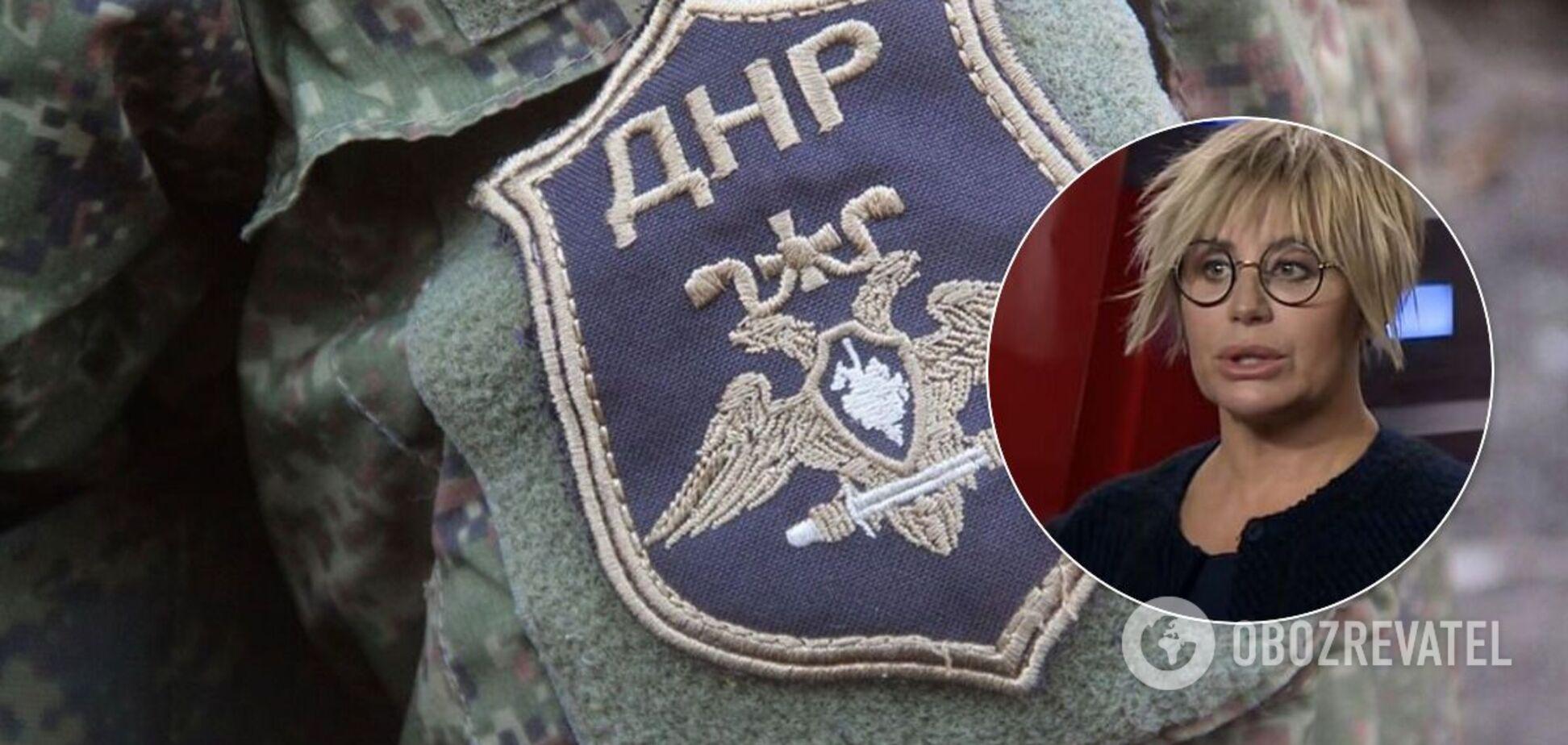 Анна Герман и террористы 'Гиви' с 'Моторолой'