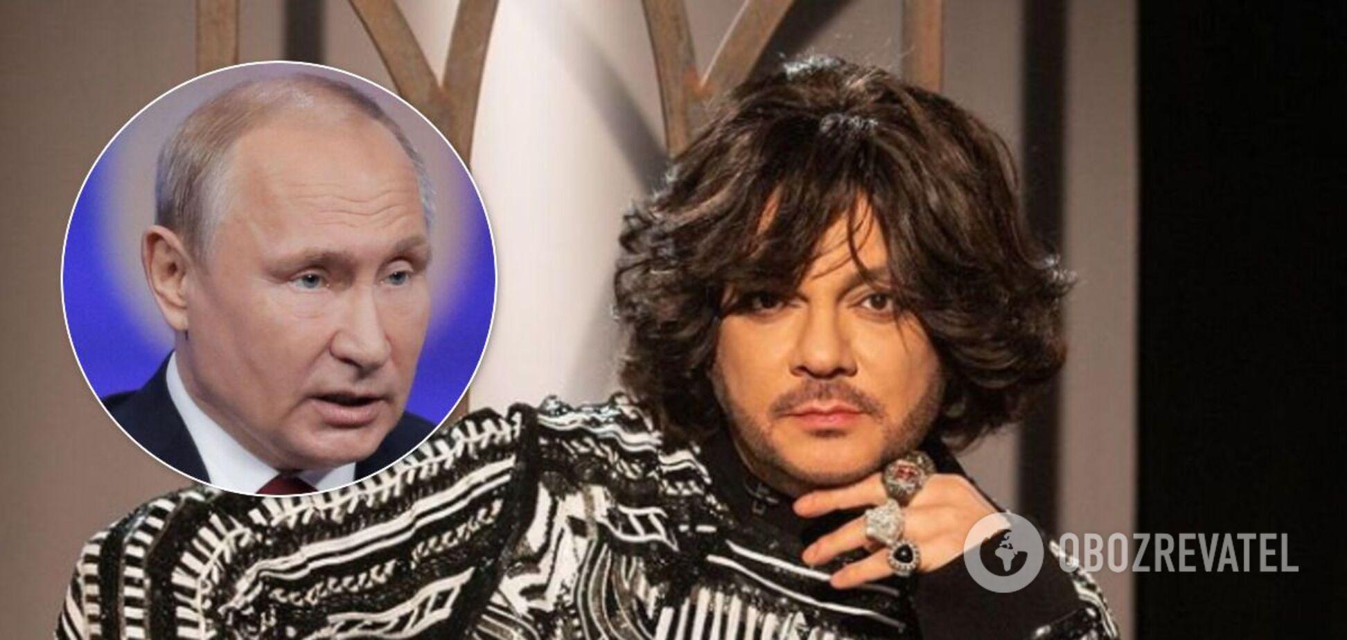 Певец Филипп Киркоров и президент РФ Владимир Путин