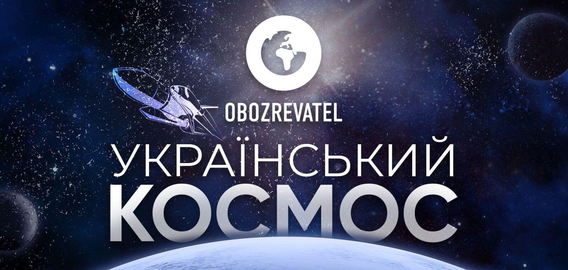 Чи входить ще Україна в елітарний клуб космічних держав? Ексклюзив: екскурсія на 'Південмаш'