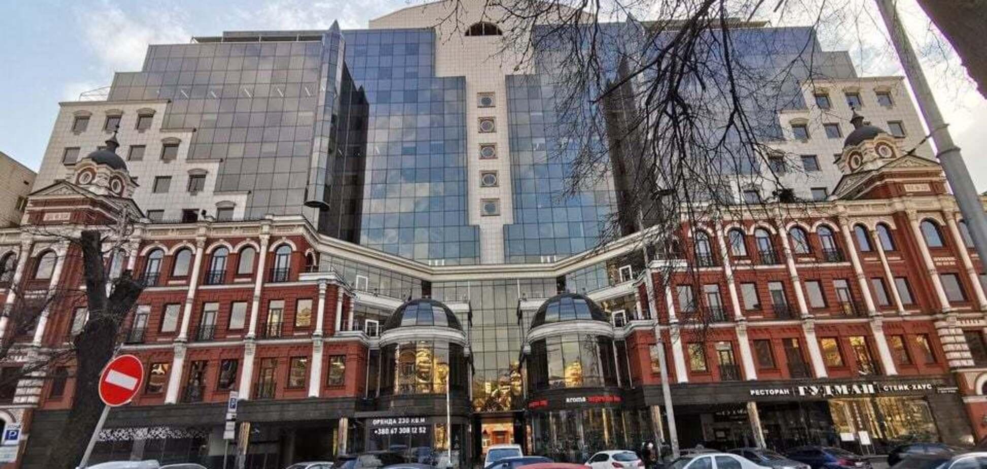 Бізнес-центр 'Євразія' на столичній вулиці Жилянська, 75, збудовано у 2001 році
