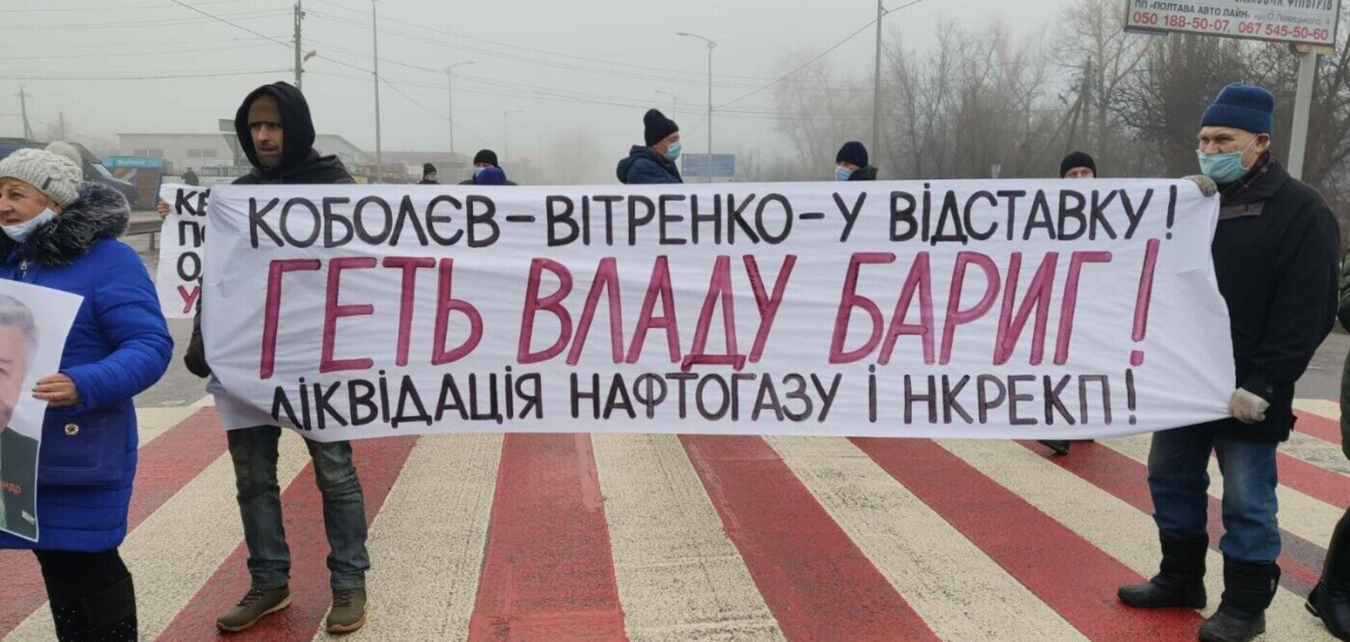 Протестувальники проти високих тарифів перекрили держтраси України і дісталися до дачі Зеленського: фото і відео