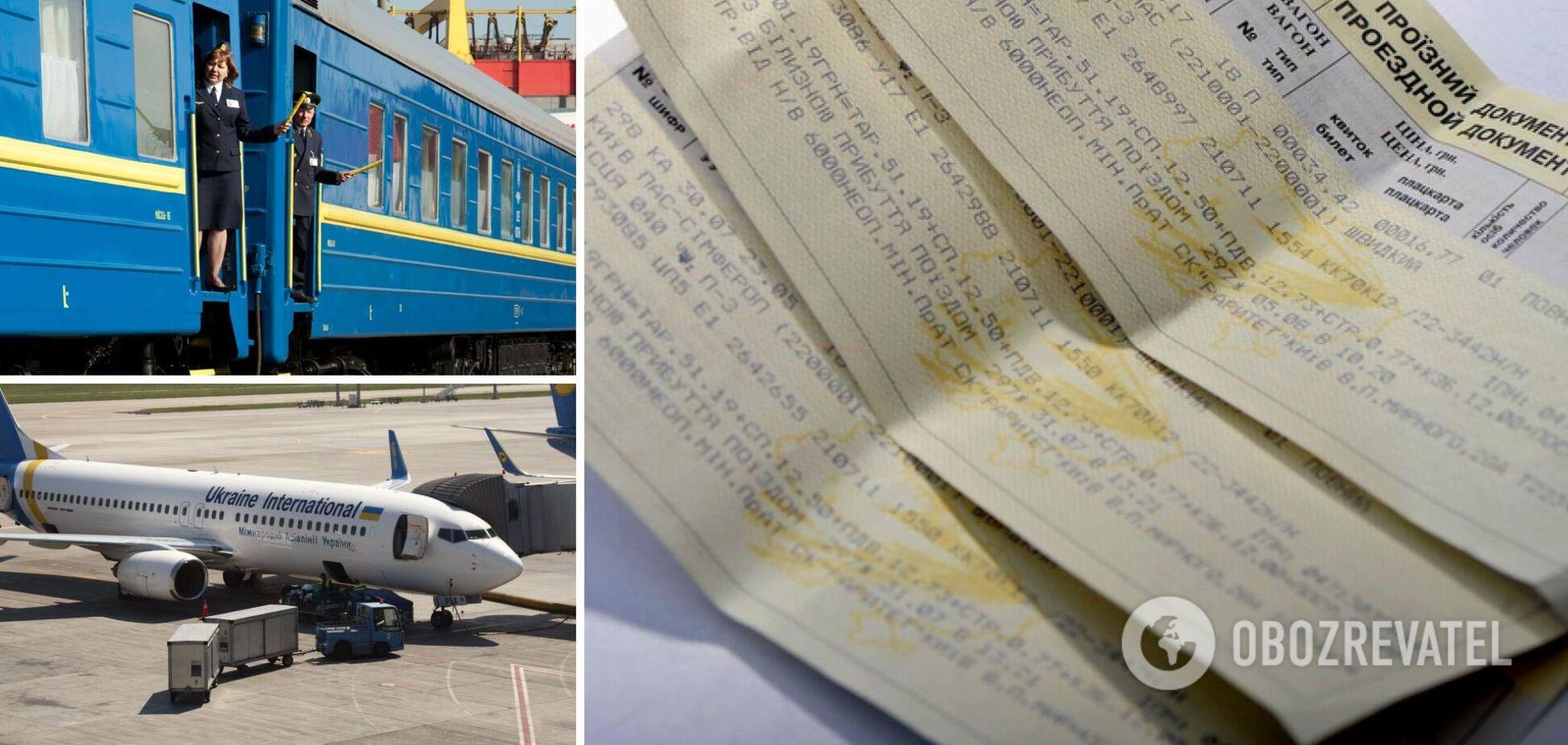 'Укрзалізниця' повысит стоимость билетов на 20% на все поезда: сколько заплатим и как экономить