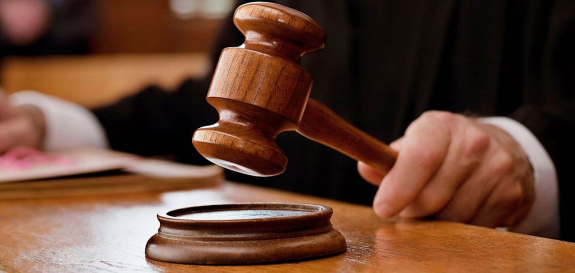 Суд підтвердив законність дій прокурора САП, який закрив справу 'Роттердам+'