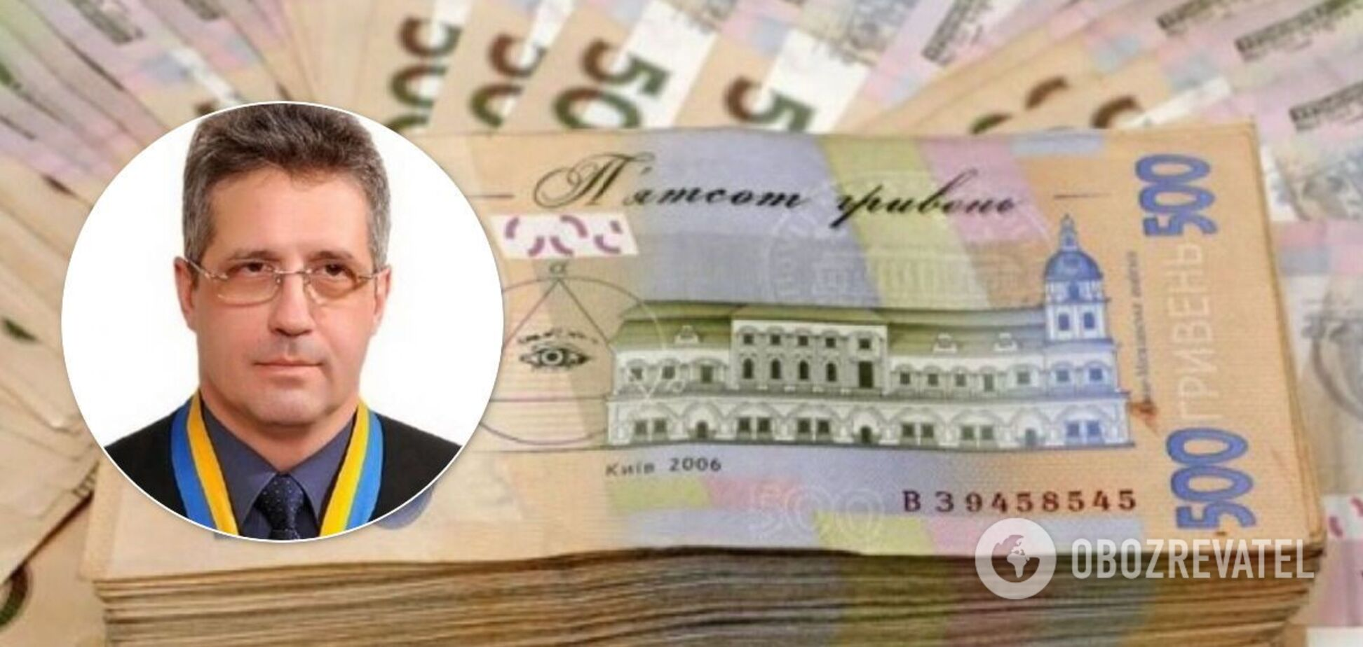 Бывший судья Хозяйственного суда Ивано-Франковской области Юрий Грица