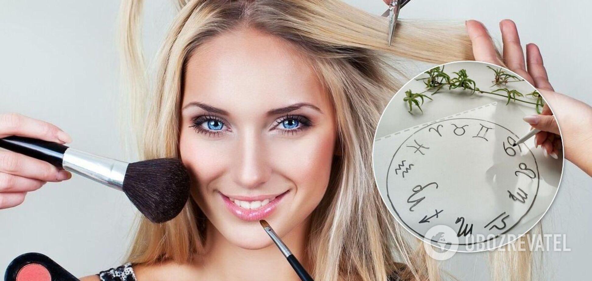Гороскоп красоты на неделю: когда лучше стричься и ходить к косметологу