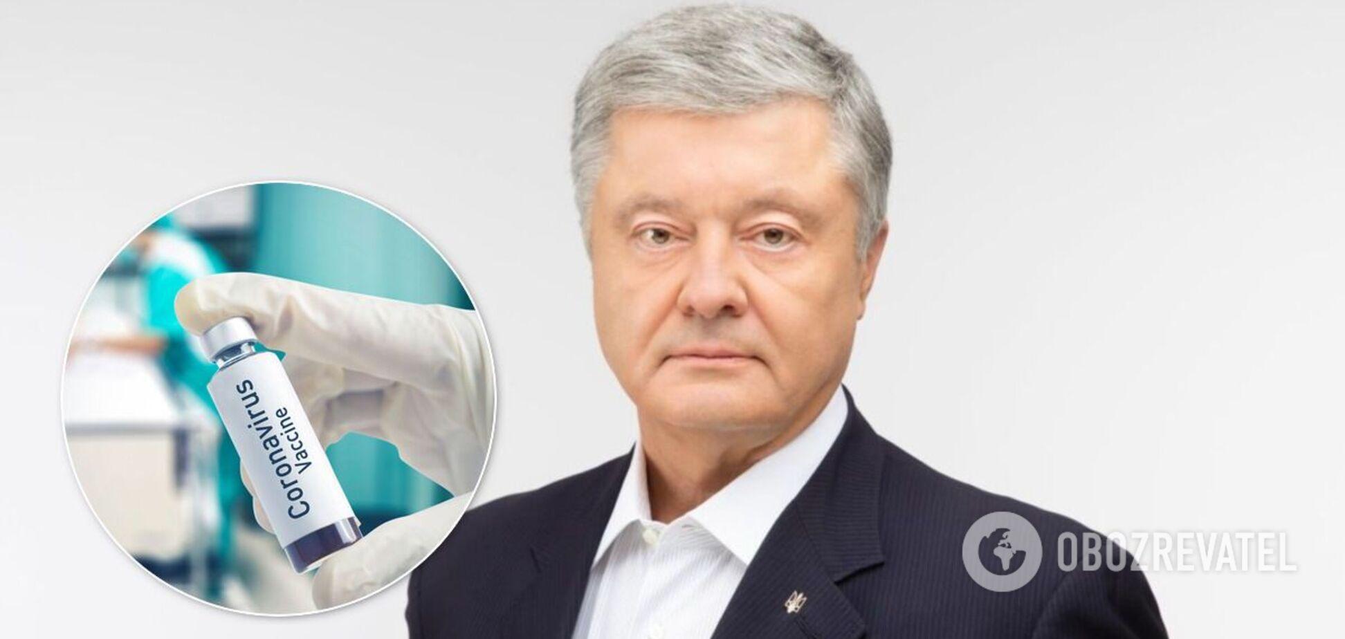 Порошенко призвал Раду ввести уголовную ответственность за аферы с вакцинированием