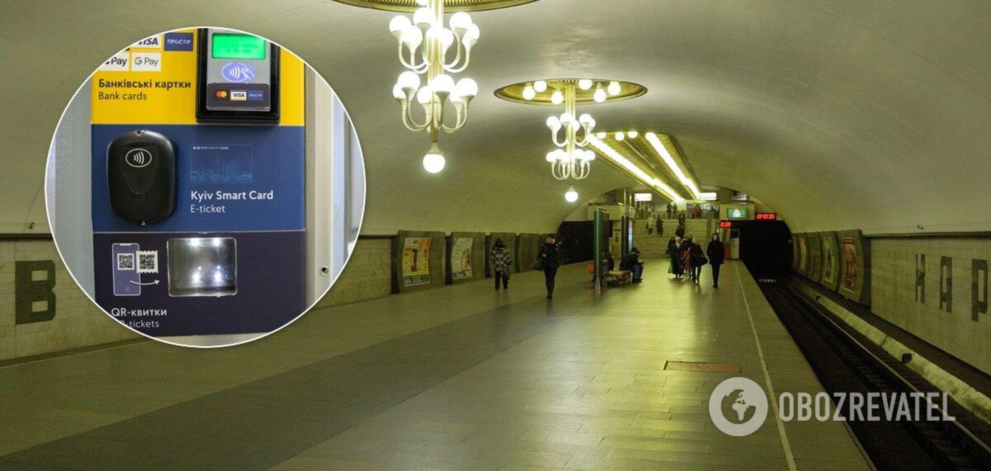 На станції покращать способи оплати проїзду