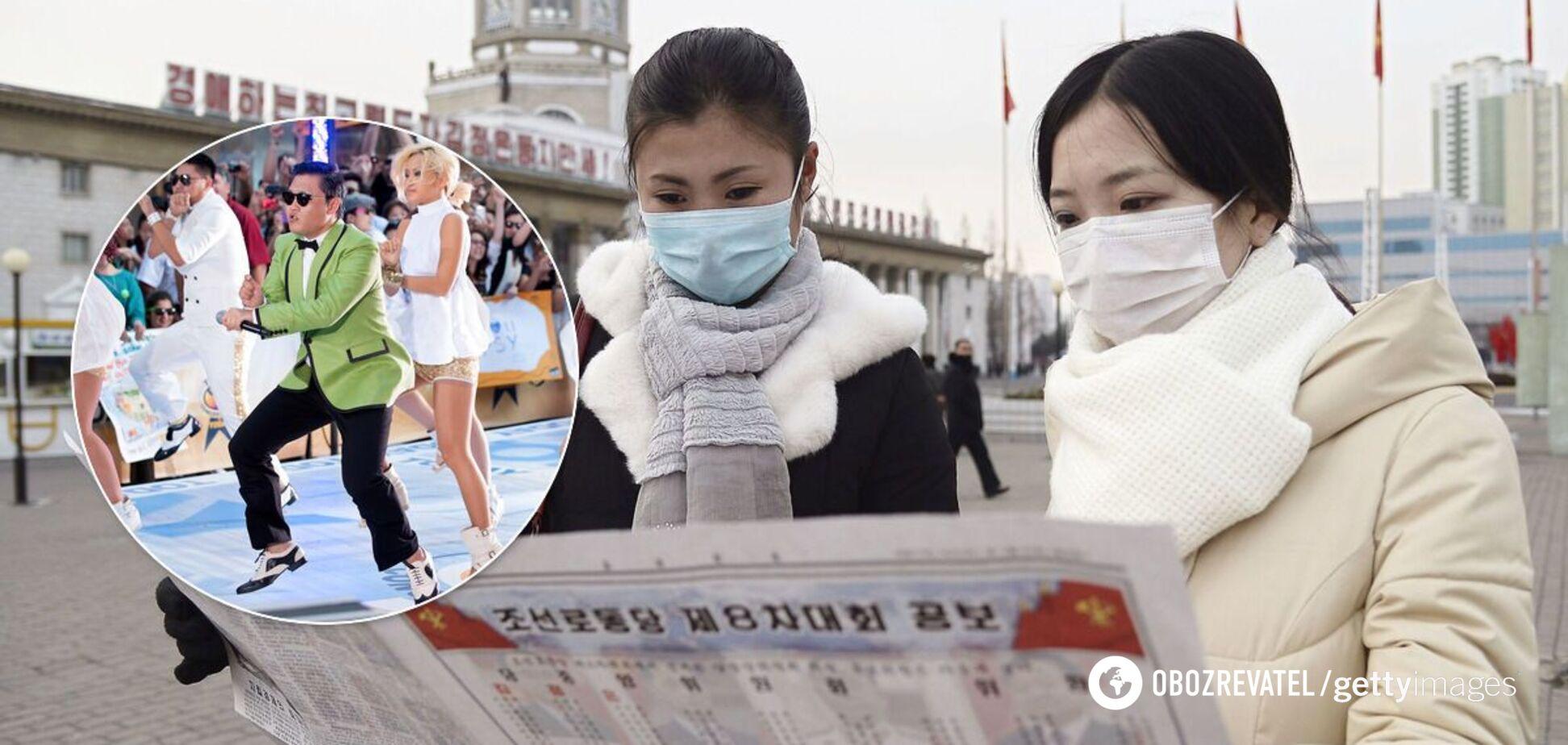 У КНДР за спілкування сленгом із Південної Кореї вирішили саджати за ґрати – ЗМІ