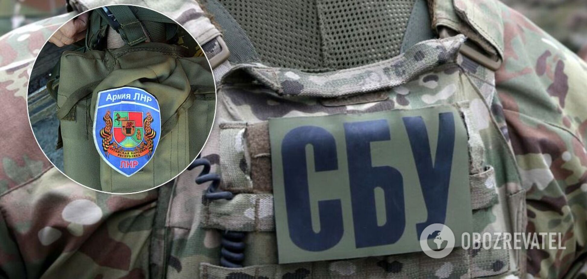 СБУ задержала луганчанина-разведчика 'ЛНР'