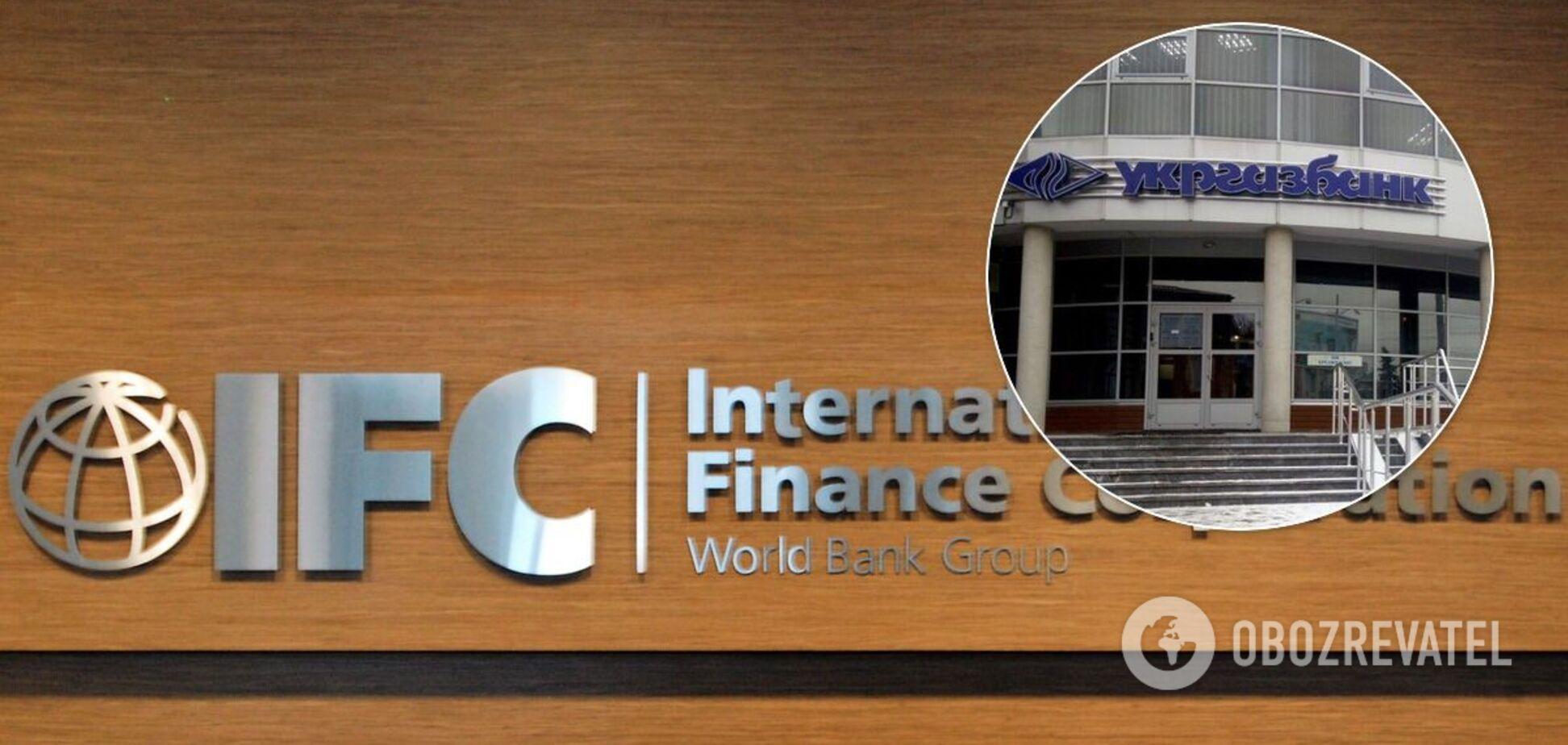 IFC надасть 30 млн євро кредиту 'Укргазбанку'