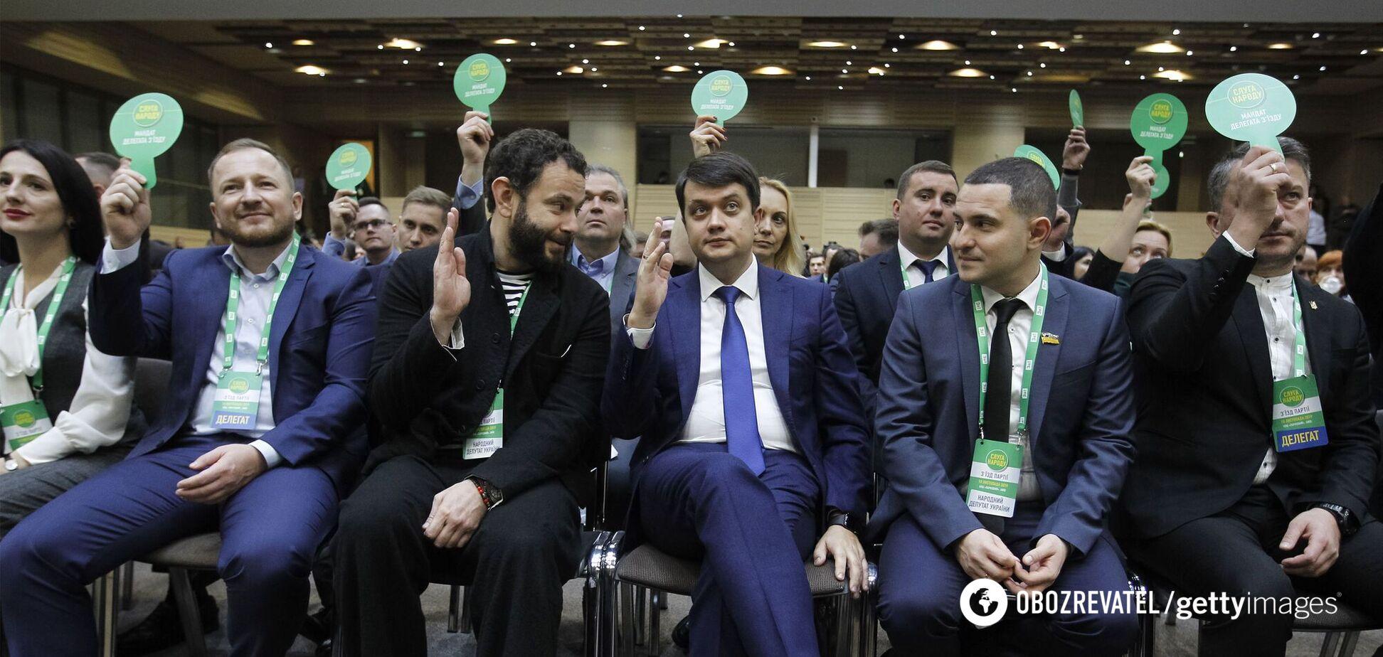 В Киеве проходит встреча фракции 'Слуга народа'