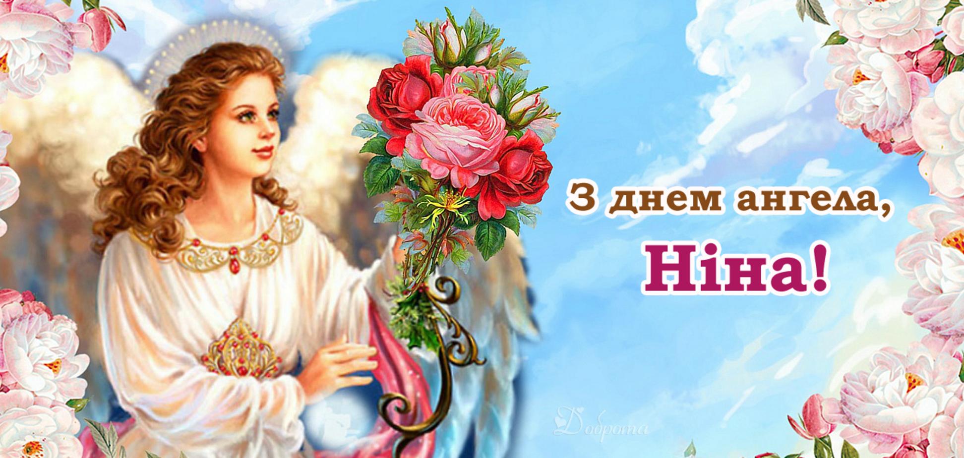 27 января чтят память равноапостольной Нины