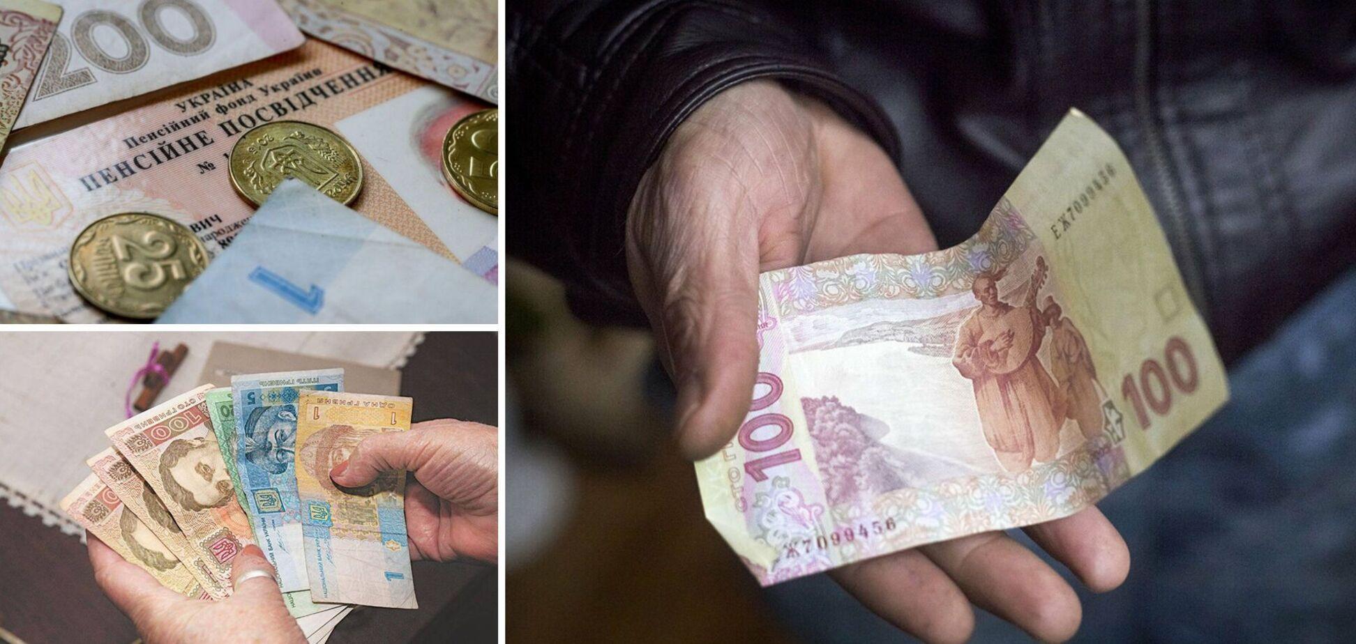 Какую пенсию получат украинцы