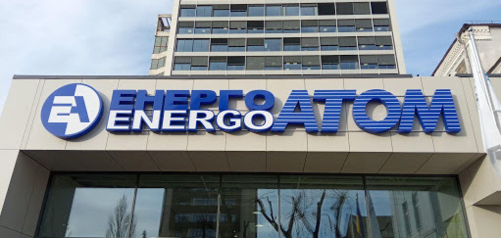 'Энергоатому' должны выплатить 3,2 млрд грн