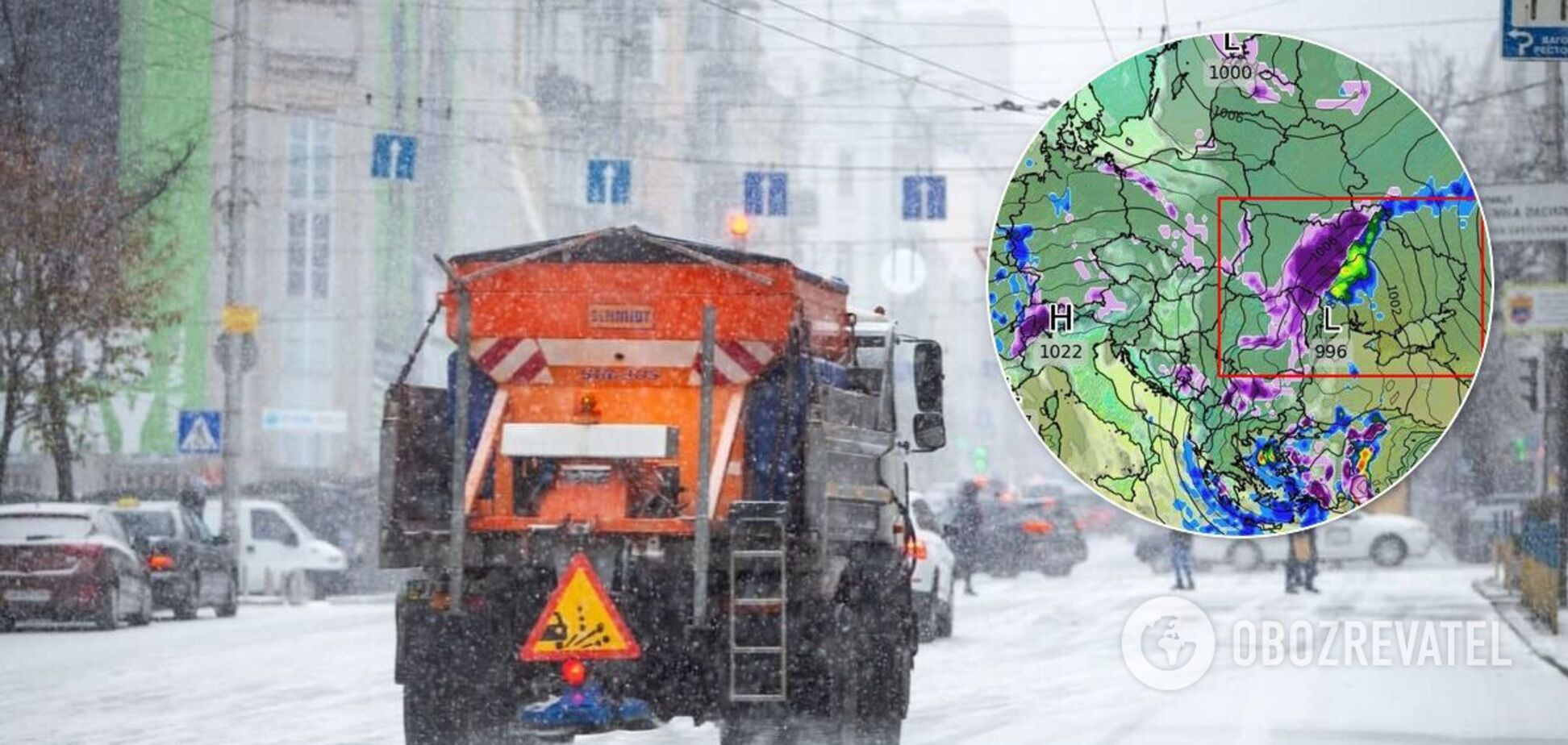 Циклон с Балкан принесет в Киев сильный снег: Диденко назвала даты