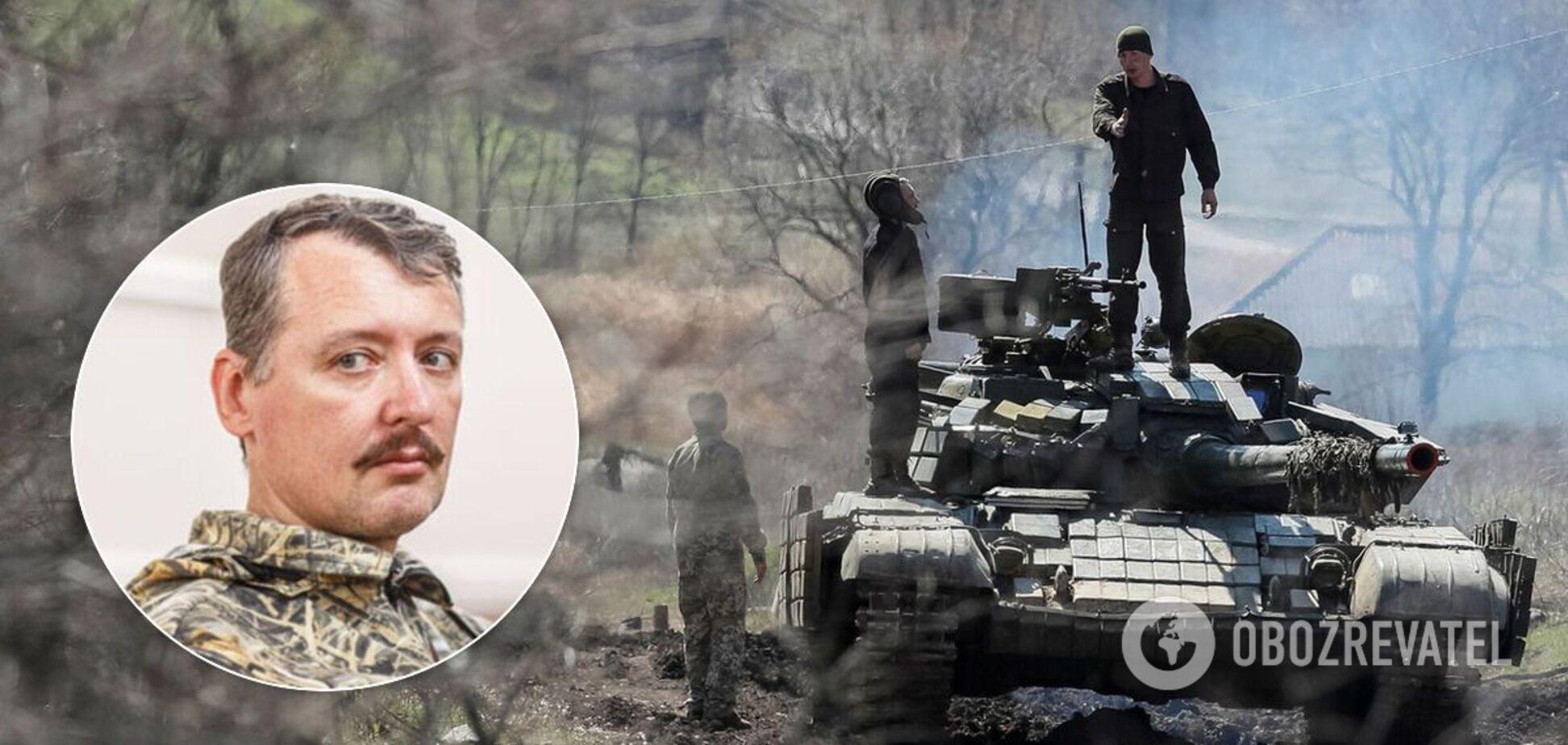 Признание Гиркина: Сурков поставил условие