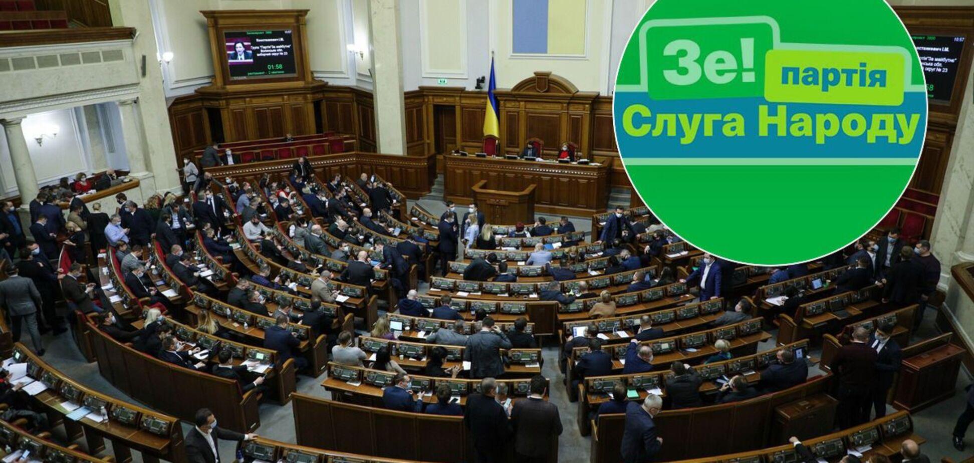 'Слуга народу' опустилася на 4 місце в рейтингу партій – соцопитування