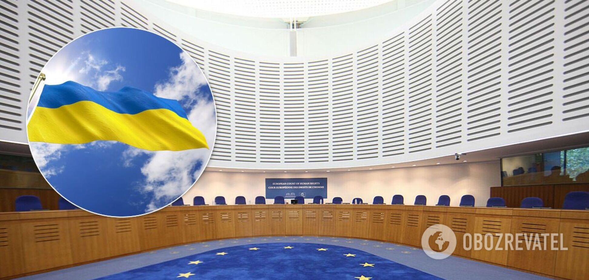 Европейский суд: как победить Россию?
