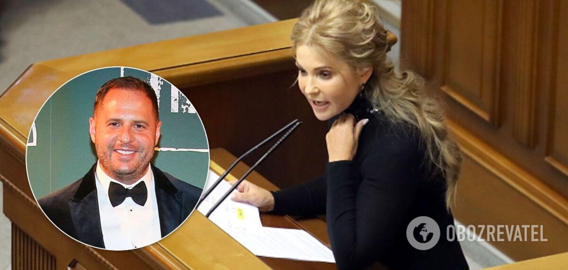 Юлия Тимошенко и Андрей Ермак