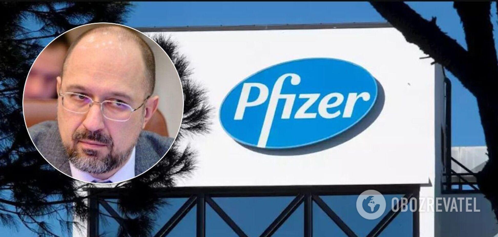 Шмигаль сказав, коли Україна може отримати вакцини Pfizer