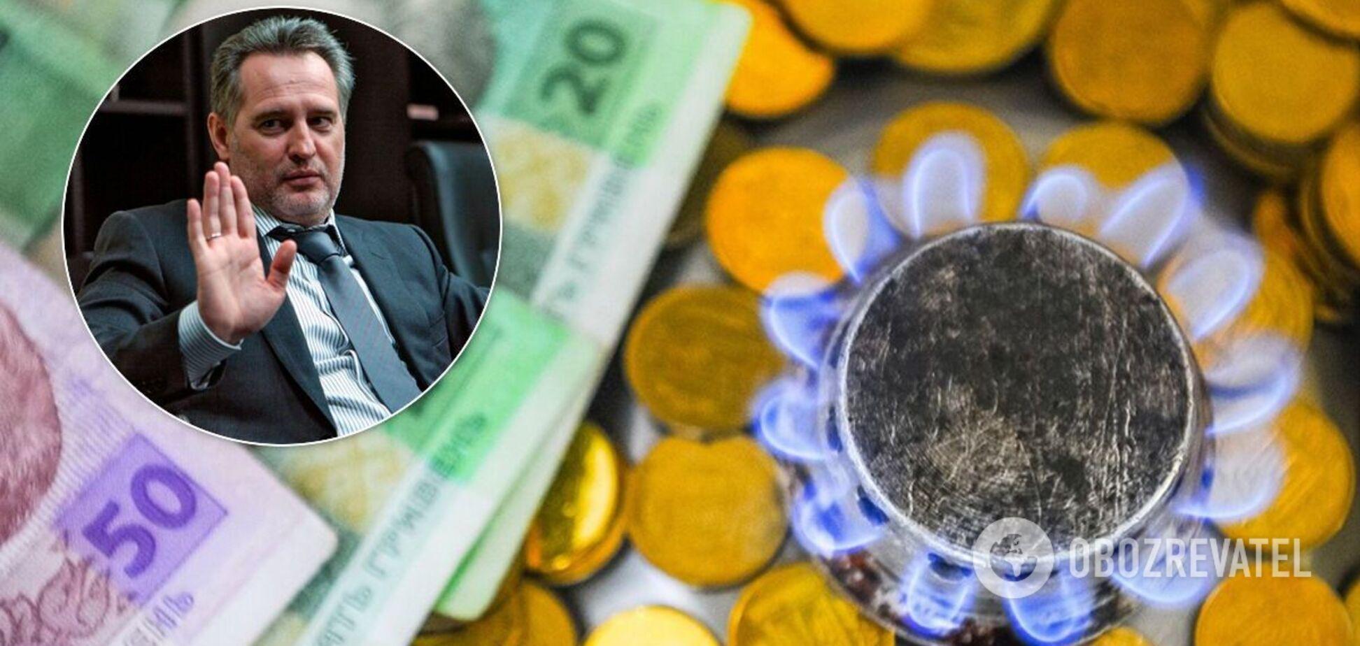 Сім із десяти українців платять за газ компаніям Фірташа: як розподілено ринок
