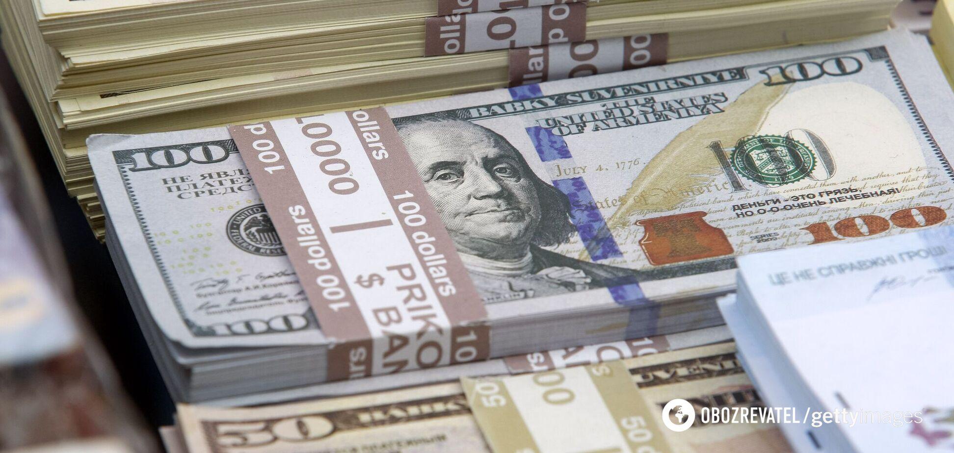 Доллар и евро подешевели: сколько стоит валюта в Украине
