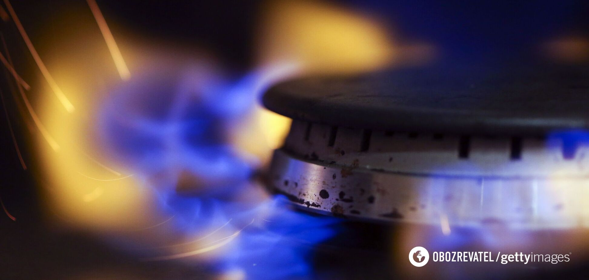 Українці можуть платити за газ менше: названо спосіб