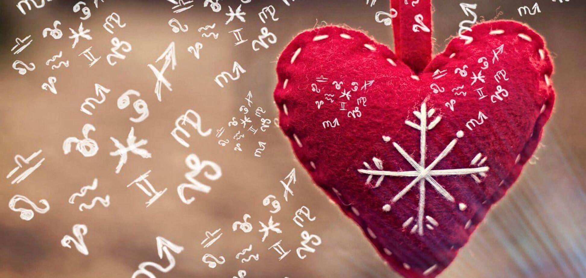 Любовний гороскоп на лютий: хто знайде другу половинку