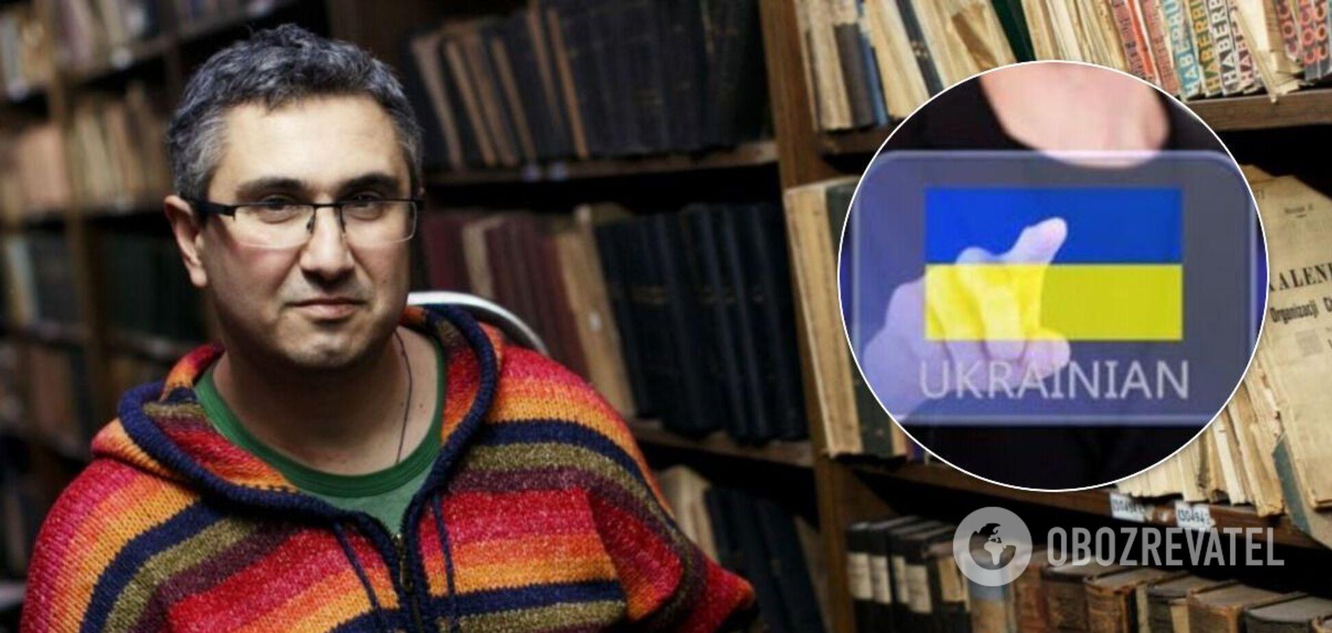 Історик Вахтанг Кіпіані