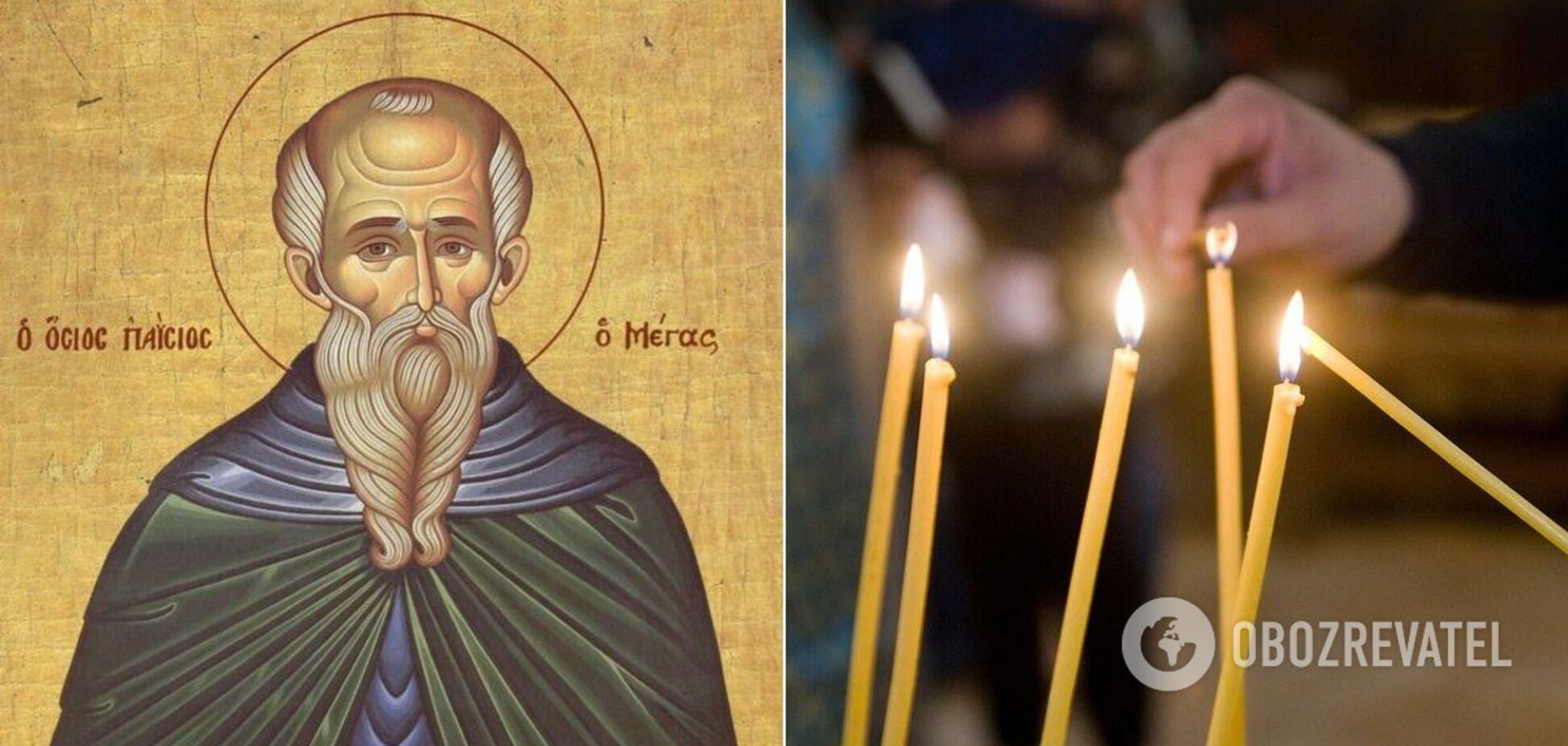 Павел Египетский считается первым монахом-аскетом в христианстве