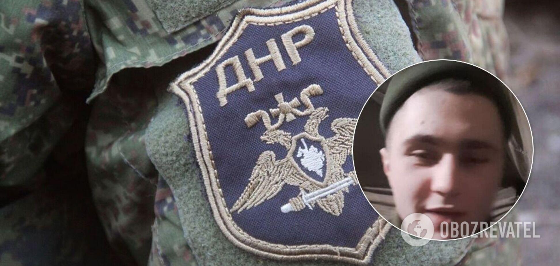 Скандал с солдатом ВСУ в TikTok