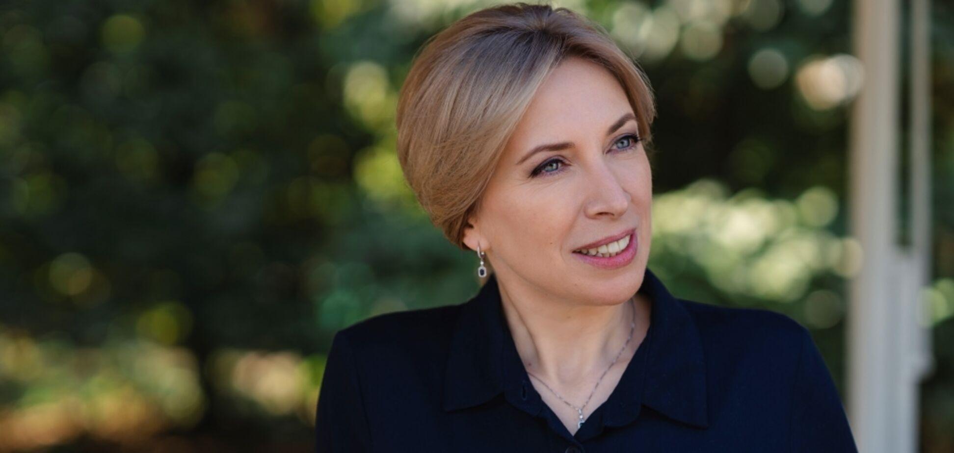 Ирина Верещук заявила, что Закон о народовластии был первым программным обещанием 'слуг'
