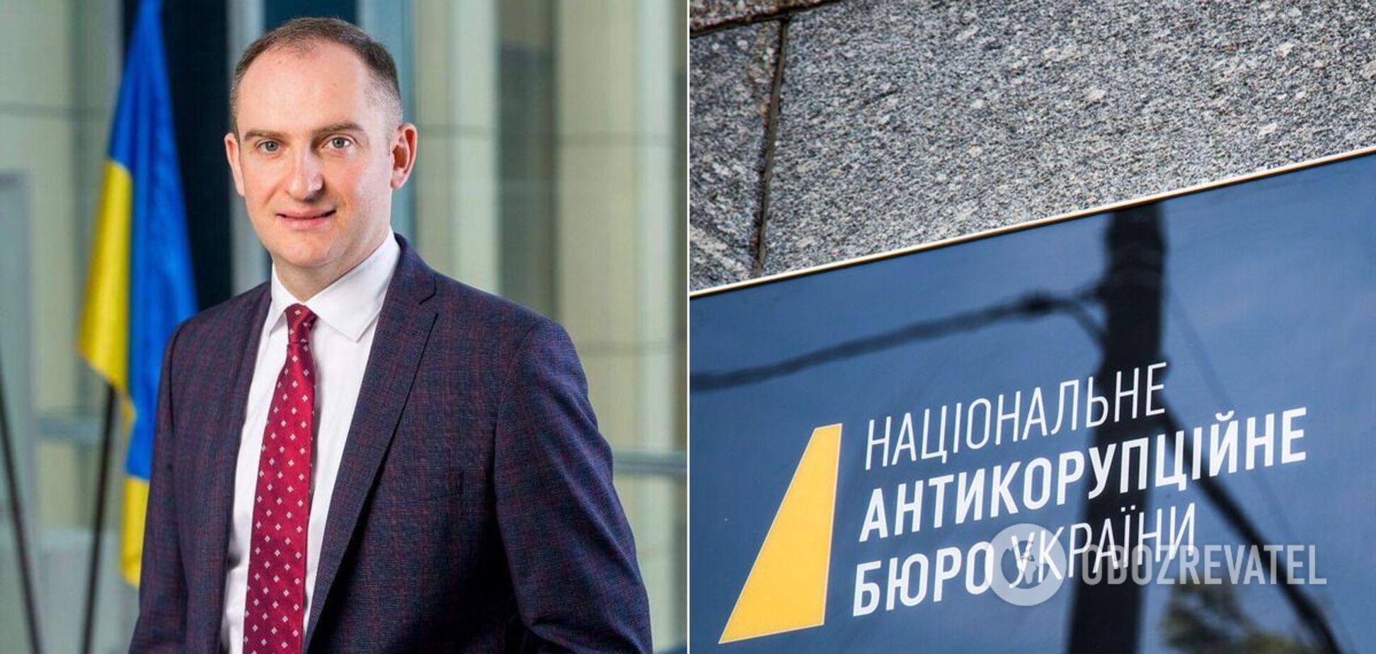 НАБУ объявило Сергея Верланова в розыск