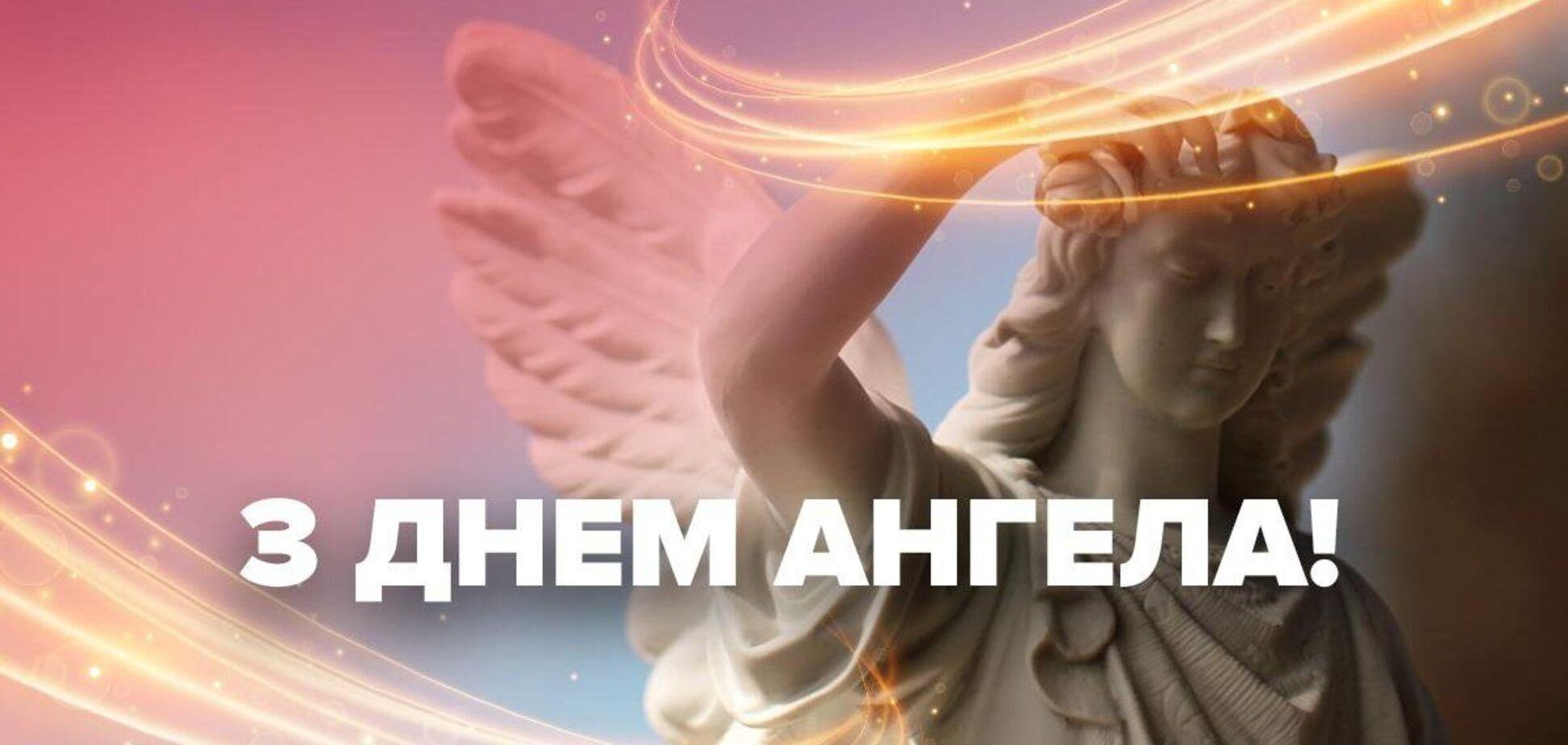 28 января отмечается Павлов день