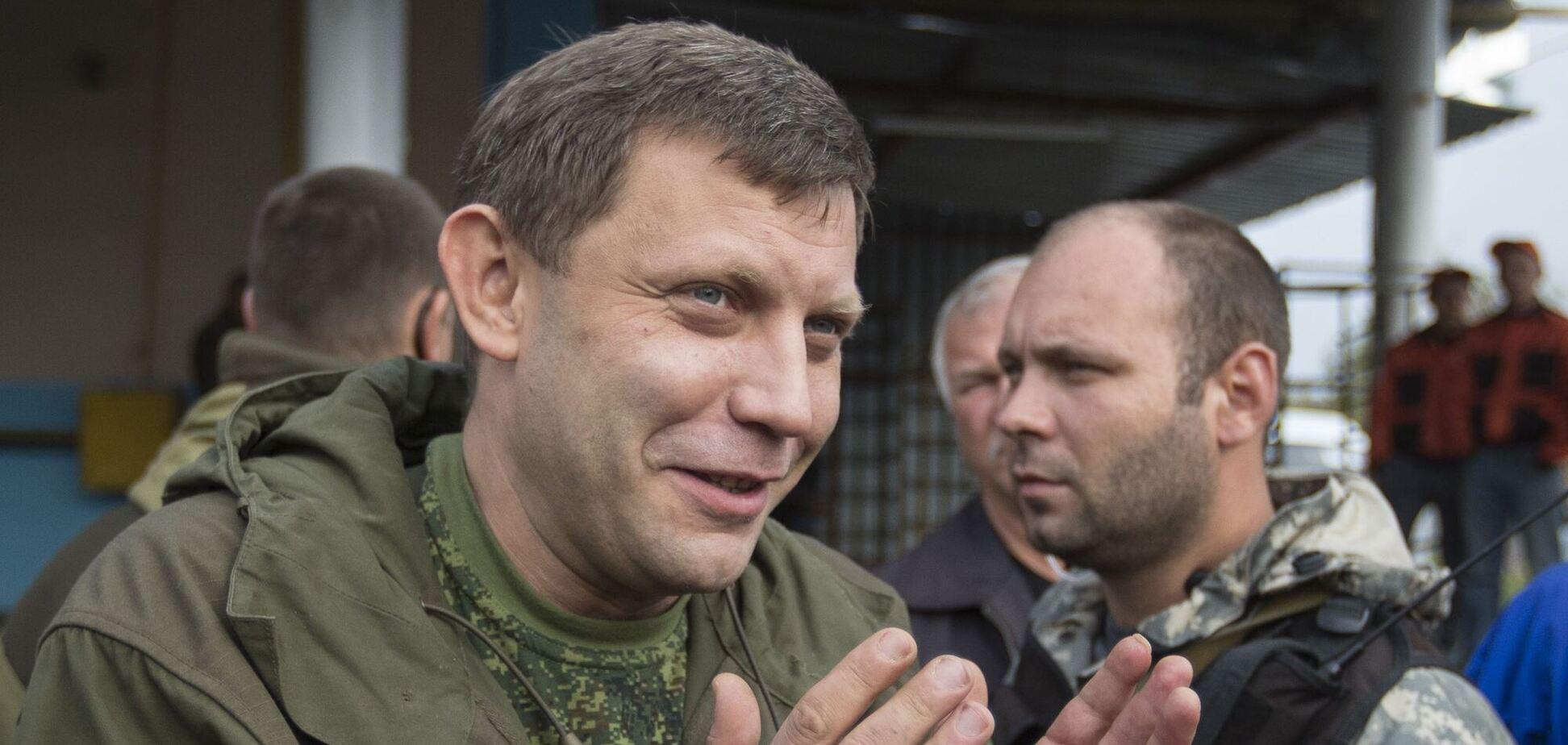 Бывший главарь террористов Александр Захарченко