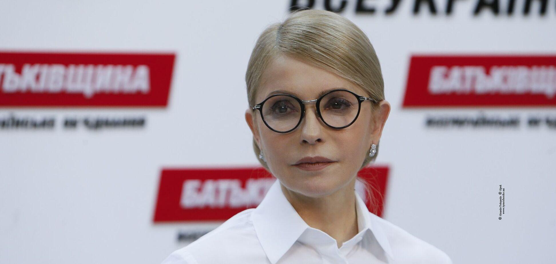 Рейтинги 'Батьківщини' Тимошенко побили показатели 'слуг народа', – опрос КМИС