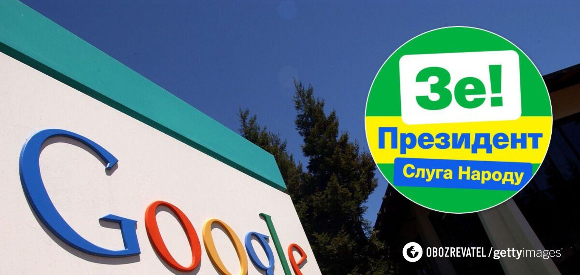 'Слуги народа' поддержали налог для Google, который станет одним из самых высоких в мире