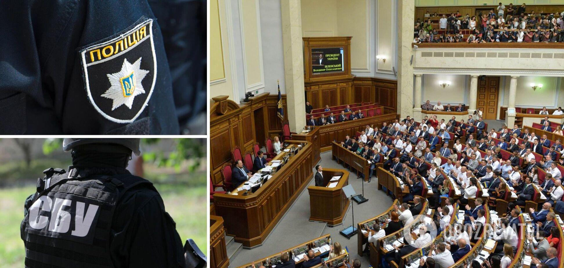 СБУ та ДФС втратять 'хлібні підрозділи': Рада ухвалила Зе-законопроєкт